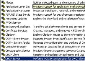 Windows Server 2003 Services