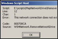 Troubleshooting advice for VBScript.  Problem solving ideas.