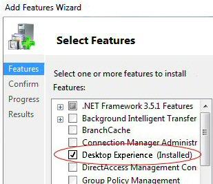 Add Feature - Desktop Experience Server 2008