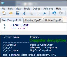 Computer Description Net View